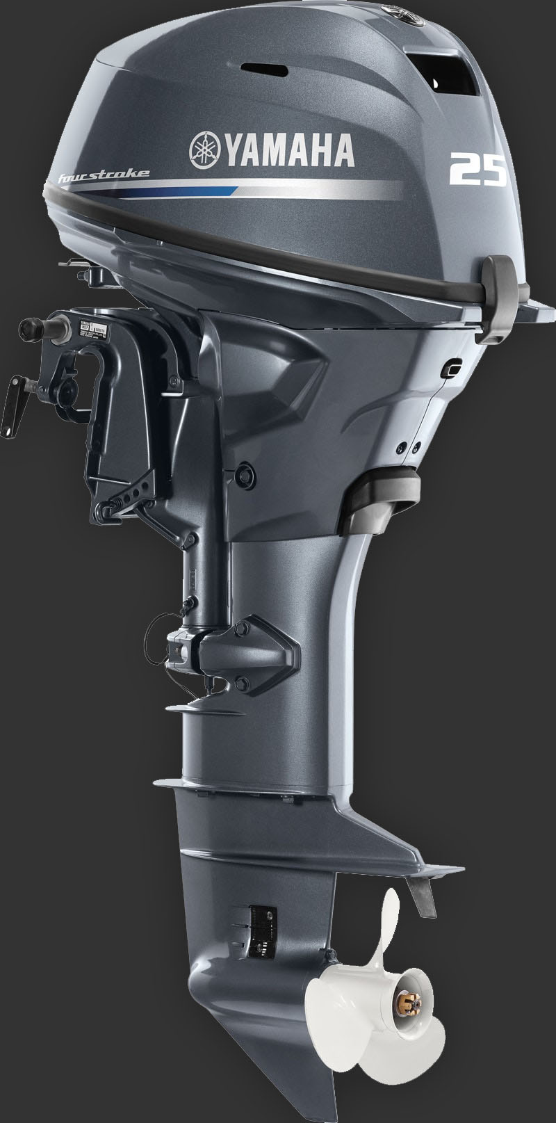 Outboards, 25 to 15 hp Portable | Yamaha Outboards
