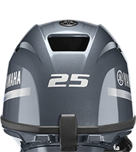 F25 Specialty   Yamaha Outboards