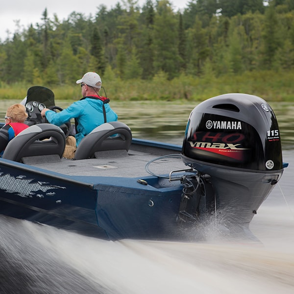 V MAX In-Line 4   Yamaha Outboards