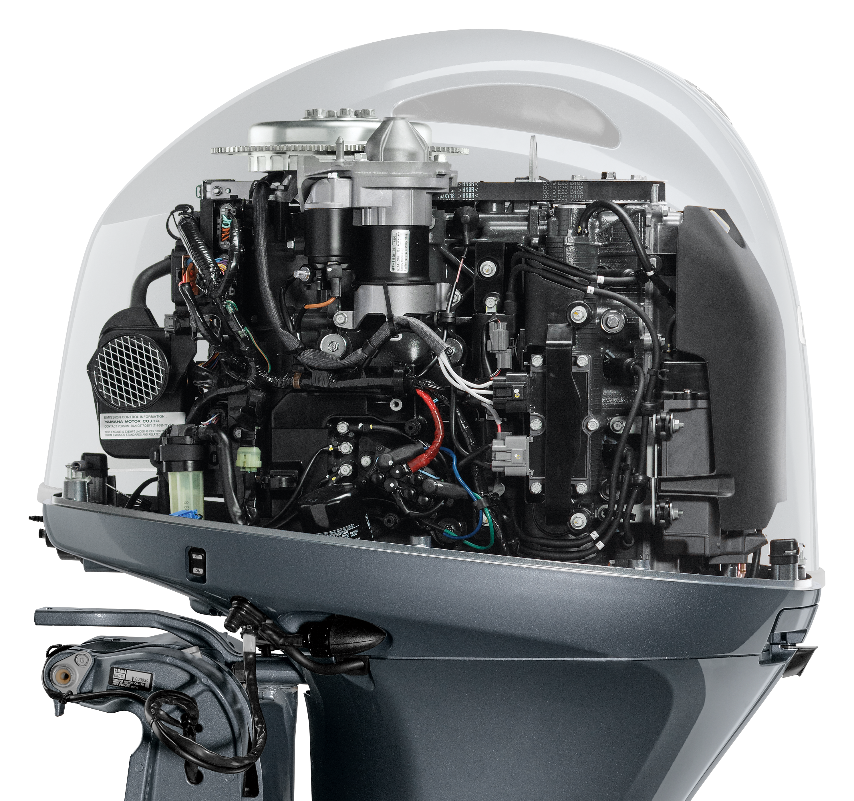 Outboard without cowling